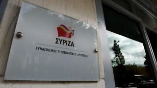 ΣΥΡΙΖΑ για την έξοδο από τα Μνημόνια: Ξημερώνει μια νέα μέρα για την χώρα