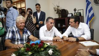 Τσίπρας από το Δημαρχείο Ιθάκης: Η άφιξη εδώ δεν είναι και το τέλος της περιπέτειας
