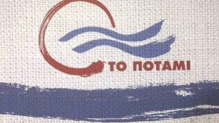 Ποτάμι για διάγγελμα Τσίπρα: Οι Έλληνες όντως δεν είναι λωτοφάγοι, θυμούνται...