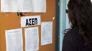 ΑΣΕΠ: Προκηρύξεις για μόνιμες θέσεις εργασίας σε φορείς, δήμους και νοσοκομεία
