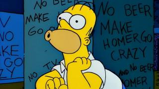 Πώς θα ήταν ο Homer Simpson εάν ήταν άνθρωπος;