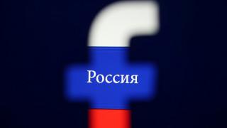 Το Facebook διέγραψε εκατοντάδες προφίλ από Ιράν και Ρωσία