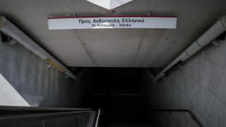 Διακοπή ρεύματος: Εκτός λειτουργίας η γραμμή 2 του μετρό