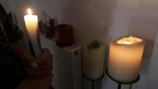 Μπλακ άουτ στην Αττική: Η ανακοίνωση του ΑΔΜΗΕ