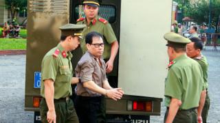 Ποινές κάθειρξης σε 12 άτομα για «απόπειρα ανατροπής του καθεστώτος» στο Βιετνάμ