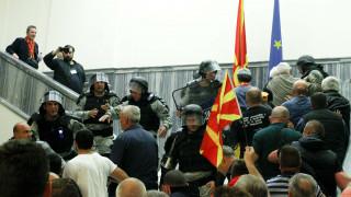 πΓΔΜ: Ξεκίνησε η δίκη 33 κατηγορουμένων για εισβολή στο κοινοβούλιο