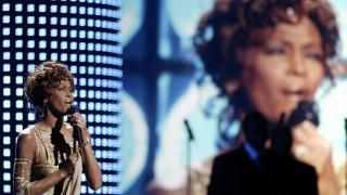 «Βασίλισσα της Νύχτας»: Δημοπρατείται το αξιομνημόνευτο σύνολο της Γουίτνεϊ Χιούστον