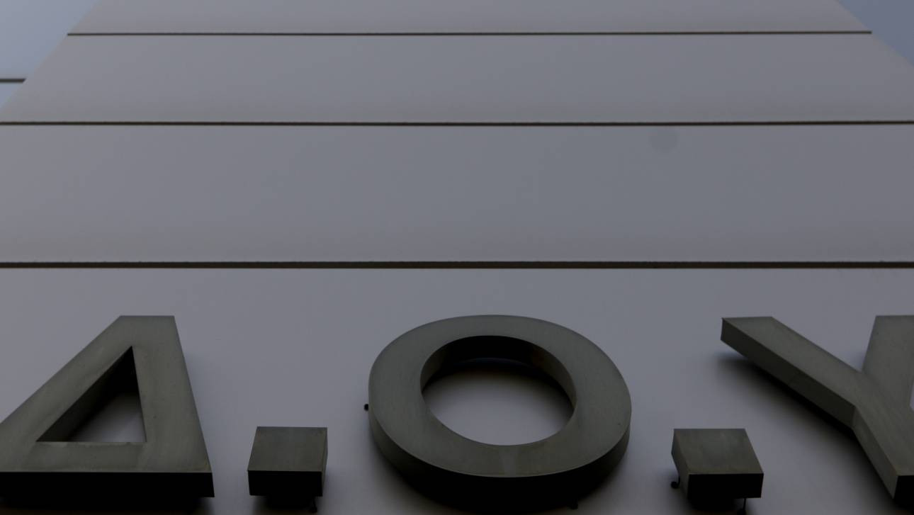 «Λουκέτο» σε εφορίες βάζει η ΑΑΔΕ τον Οκτώβριο