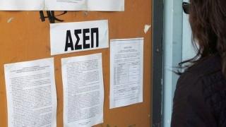 ΑΣΕΠ: Τρεις προκηρύξεις για 2.075 μόνιμες θέσεις εργασίας