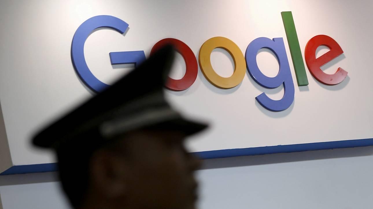 Η Google διέγραψε λογαριασμούς που συνδέονται με το Ιράν