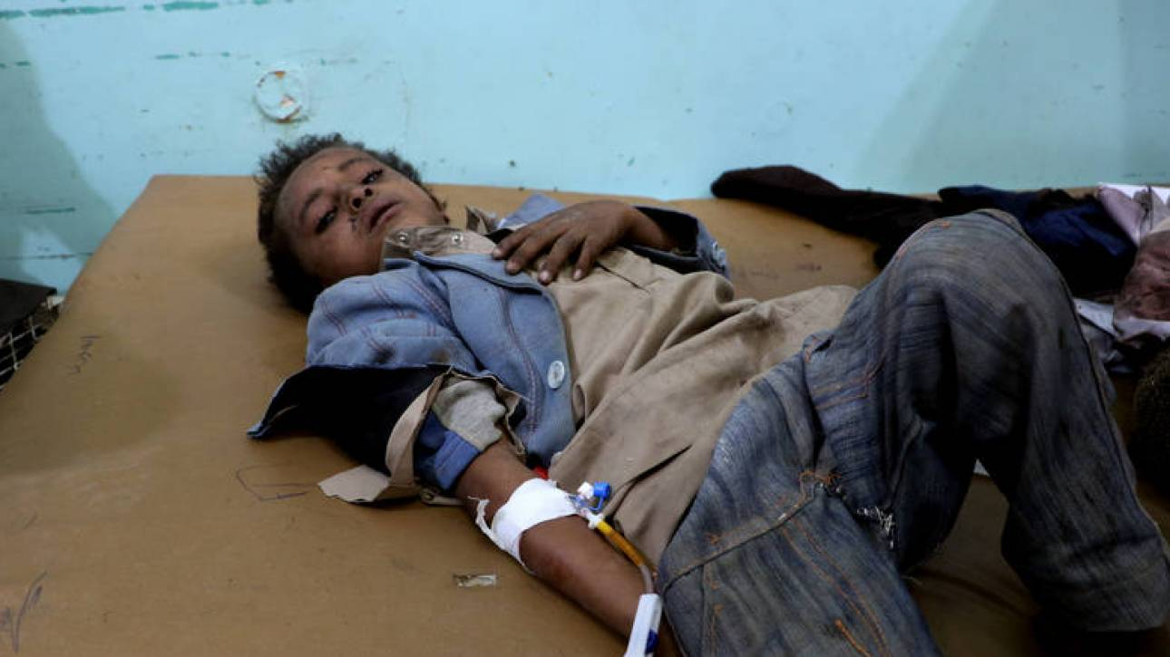Νέο μακελειό στην Υεμένη με 20 νεκρά παιδιά