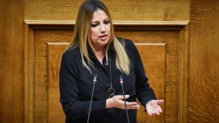Γεννηματά: Ο ελληνικός λαός πλήρωσε ακριβά το κόστος του διχασμού