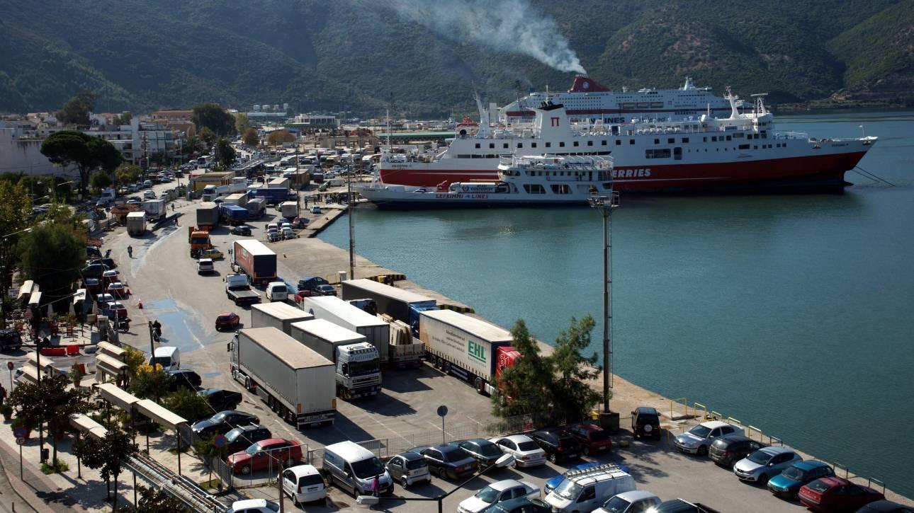 Εκπόνηση σχεδίων για τον περιορισμό χρήσης Ι.Χ. στα νησιά