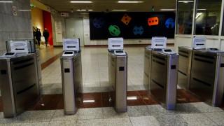 Τι αλλαγές έρχονται στις τιμές των ηλεκτρονικών εισιτηρίων