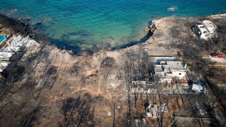 Φωτιά Μάτι: «Βαρύτατες ευθύνες» σε Δούρου, Ψινάκη και Καπάκη επιρρίπτει η Β. Φύτρου