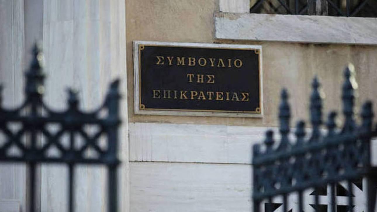 Το Συμβούλιο της Επικρατείας αποφασίζει για το νόμο Κατρούγκαλου