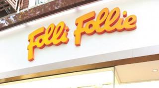 Σίριαλ δίχως τέλος η υπόθεση της Folli Follie