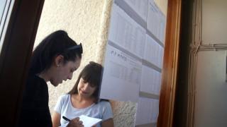 Βάσεις 2018: Στο results.it.minedu.gov.gr θα βρείτε τα αποτελέσματα