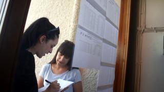 Βάσεις 2018: Τέλος στην αγωνία των υποψηφίων με την ανακοίνωση των βάσεων