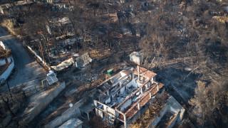 Νέες επιχορηγήσεις των δήμων Μεγαρέων και Ραφήνας-Πικερμίου για τη στήριξη των πυρόπληκτων