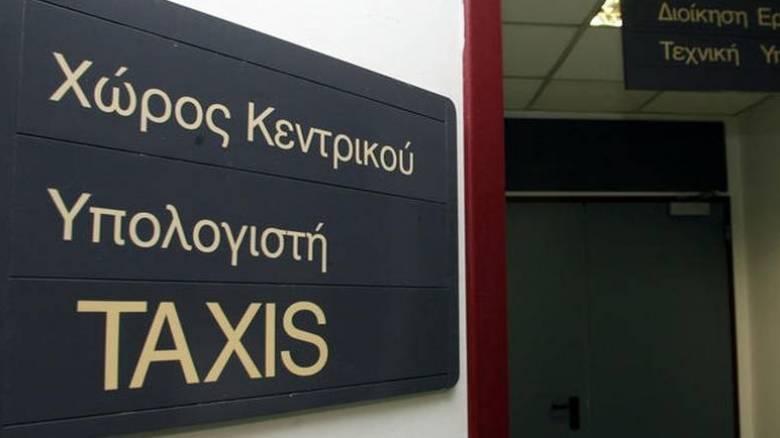 Έως το τέλος Μαρτίου θα δηλώνονται οι πραγματικοί δικαιούχοι εταιρειών στο Taxisnet