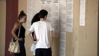 Βάσεις 2018: Ποιες σχολές έπεσαν και ποιες «απογειώθηκαν»