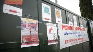 Κύπρος: Με πορεία διαμαρτυρίας των εκπαιδευτικών η «πρεμιέρα» της νέας σχολικής χρονιάς