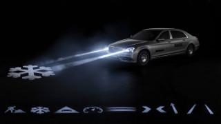 Αυτοκίνητο: Οι Mercedes «συνομιλούν» με τους περαστικούς με τα φώτα τους