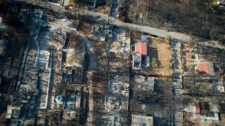 Φωτιά Αττική: H απόφαση για επιδότηση ενοικίου/συγκατοίκησης για τους πυρόπληκτους