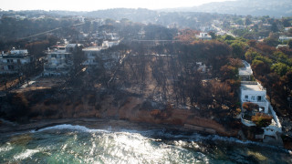 Φωτιά Αττική: Όλα όσα πρέπει να γνωρίζετε για την επιδότηση ενοικίου/συγκατοίκησης πυρόπληκτων