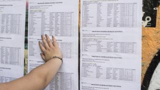 Πανελλήνιες εξετάσεις 2018: Επτά στους δέκα υποψήφιους πέτυχαν