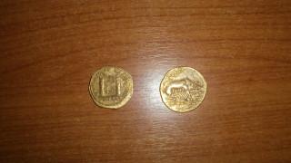 Χαλκιδική: Σύλληψη 41χρονου με ναρκωτικά και αρχαία νομίσματα