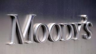 Τουρκία: Υποβάθμιση 20 τραπεζών από τον οίκο Moody's