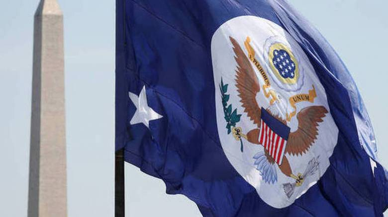 State Department: Καταδίκη της νέας άδειας στον Κουφοντίνα