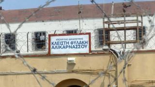 Κρατούμενος βρέθηκε νεκρός στο κελί του στις φυλακές Αλικαρνασσού
