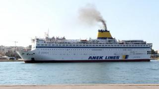 Πυρκαγιά στο πλοίο «Ελευθέριος Βενιζέλος» - Επιστρέφει στο λιμάνι του Πειραιά