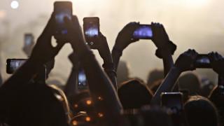 Γυμνοί στο δρόμο ή χωρίς κινητό; Η απάντηση θα σας εκπλήξει…