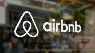 Σε παραγωγική λειτουργία το Μητρώο για τα Airbnb
