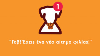 Woof! 10.000 σκυλίσια likes στο ελληνικό Facebook για δικτυωμένους σκύλους