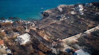 Φωτιά Αττική: Τι πρέπει να γνωρίζετε για την επιδότηση ενοικίου/συγκατοίκησης πληγέντων