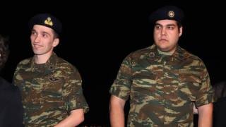 Απορρίφθηκαν τα αιτήματα μετάθεσης των δύο Ελλήνων στρατιωτικών