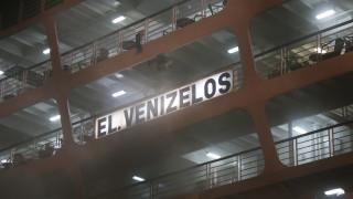 «Ελευθέριος Βενιζέλος»: Οι υψηλές θερμοκρασίες δυσκολεύουν την κατάσβεση της φωτιάς στο πλοίο