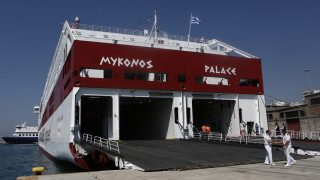 Επέστρεψε στο λιμάνι των Χανίων το Μύκονος Παλλάς λόγω έκτακτης ιατρικής ανάγκης