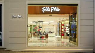 Διαρκείς καθυστερήσεις στην υπόθεση της Folli Follie