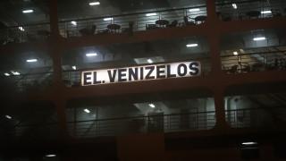 «Ελευθέριος Βενιζέλος»: Καίει ακόμη η φωτιά - Απομακρύνονται φορτηγά