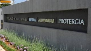 Η ΡΑΕ αδειοδότησε τη νέα μονάδα παραγωγής ενέργειας της Μυτιληναίος