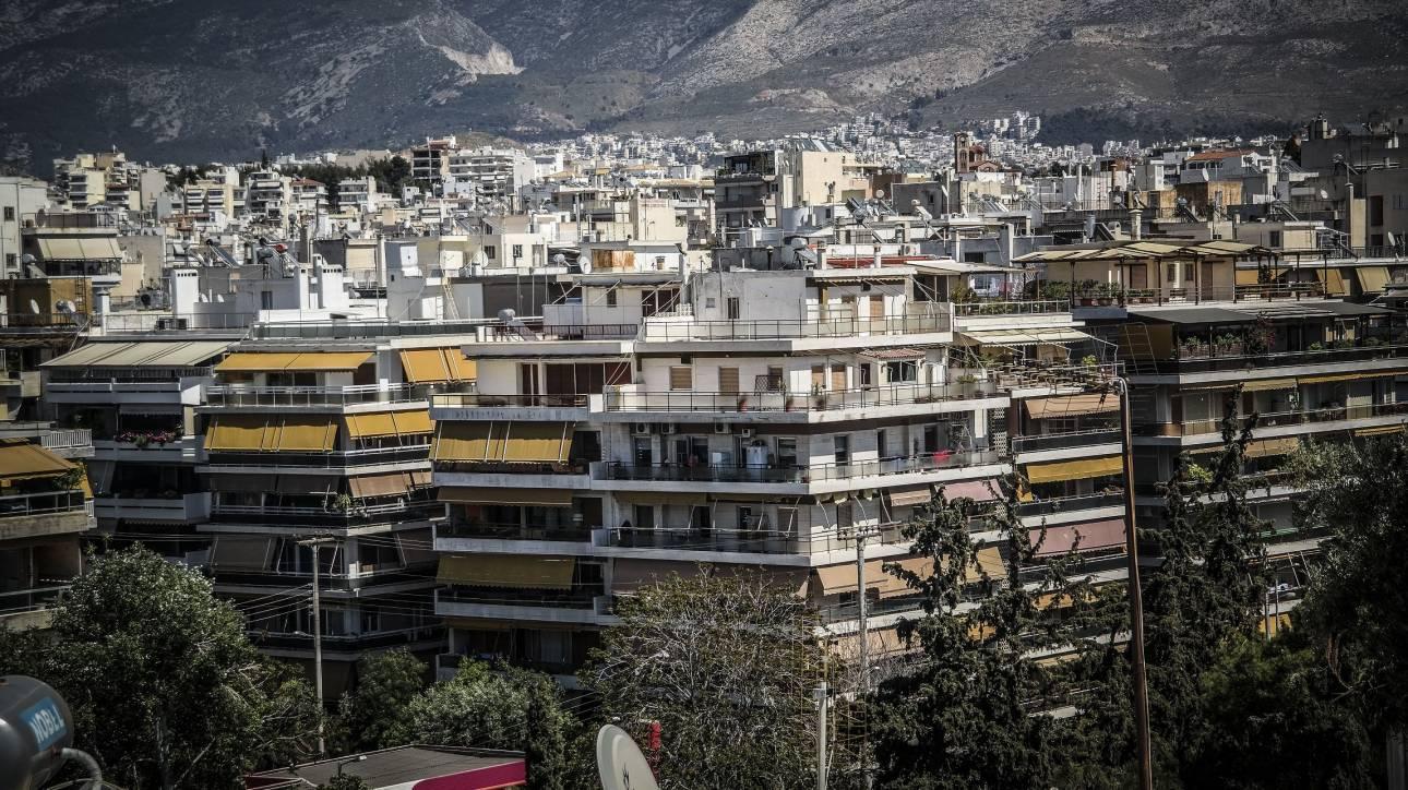 Επίδομα στέγασης: Τα κριτήρια για τη χορήγησή του