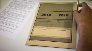 Πανελλήνιες 2018: Ανακοινώθηκε το πρόγραμμα των Επαναληπτικών Πανελλαδικών Εξετάσεων