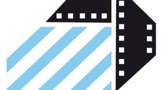 Ελληνικό Κέντρο Κινηματογράφου: ανοιχτή πρόσκληση για συμπαραγωγές μεγάλου μήκους