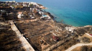 Φωτιά Αττική: Πώς χορηγείται η επιδότηση ενοικίου/συγκατοίκησης πυρόπληκτων